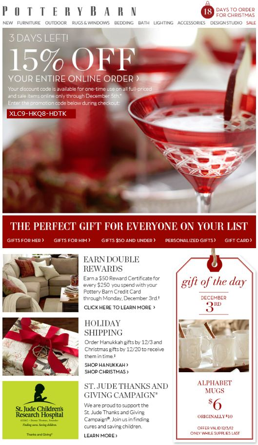 Pottery Barn holiday email